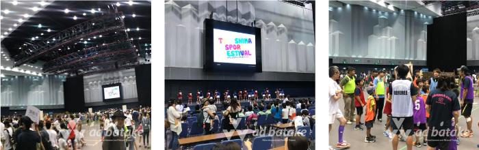 20180917_トクシマスポーツフェスティバル2