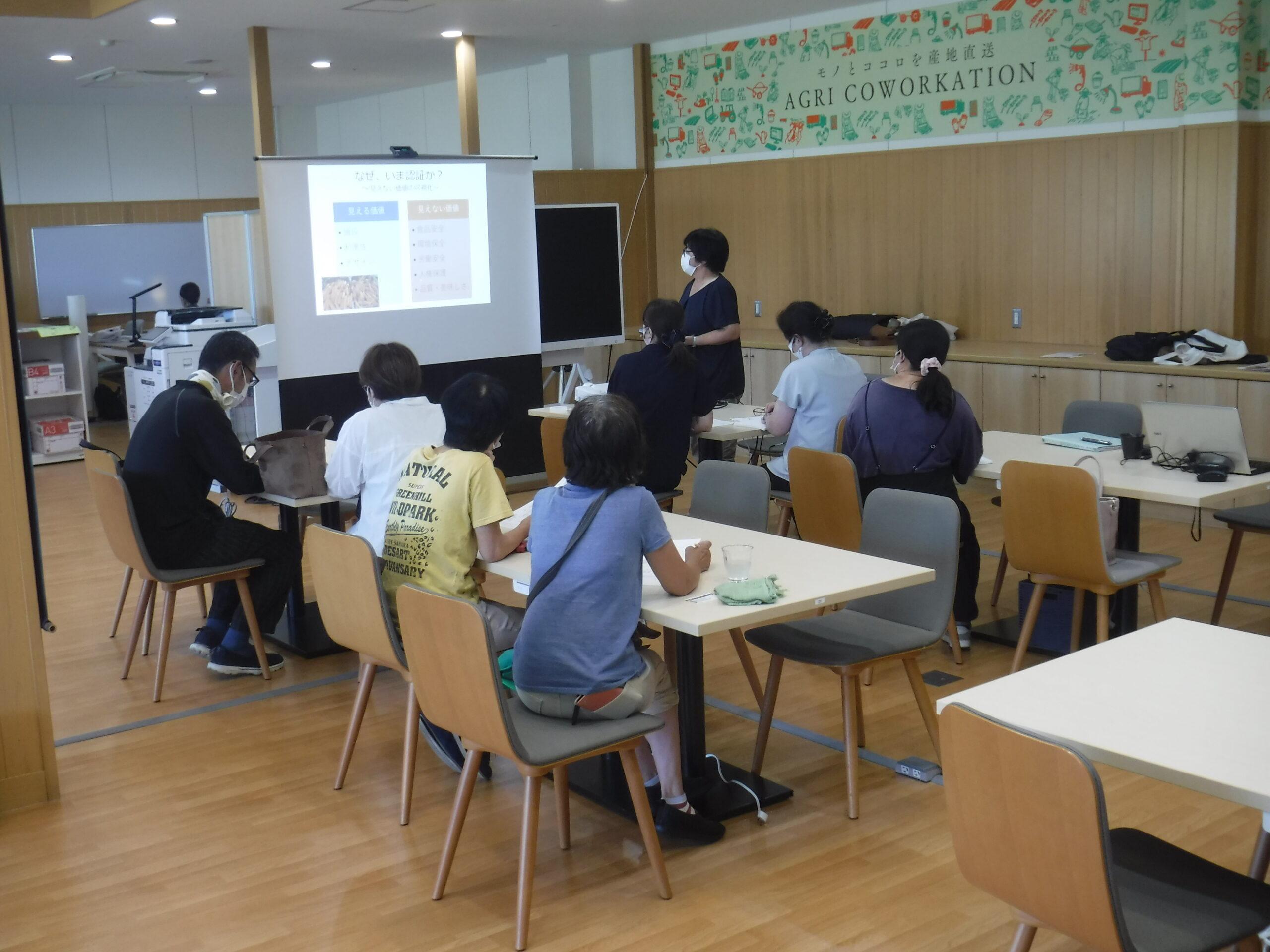 7月26日「とくしま生物多様性活動認証制度講習会」実施