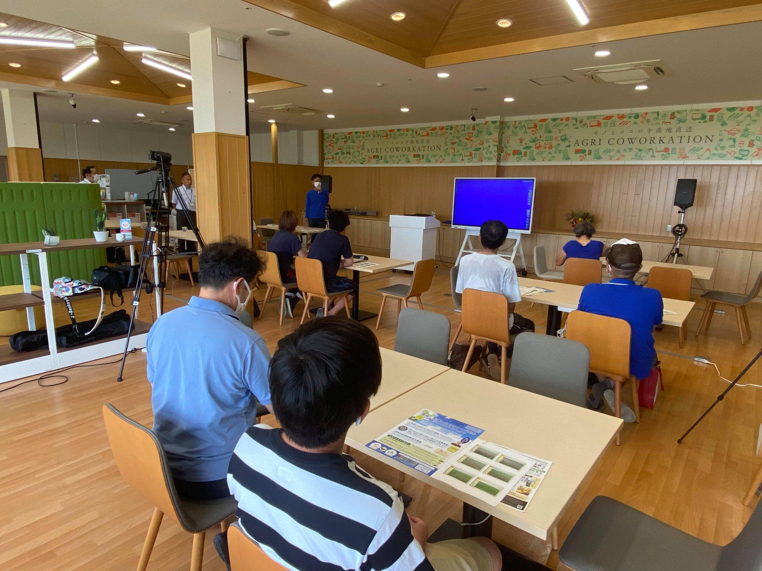 7月31日「BLOF勉強会【生態系の調和を保つ米づくりを目指して】」を実施
