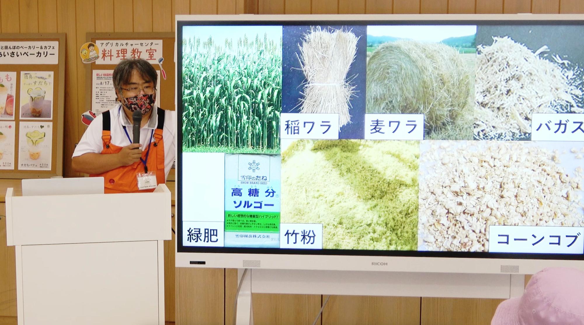 8月14日「BLOF勉強会【楽しく!学び! 美味しい野菜を作ろう!】」を実施